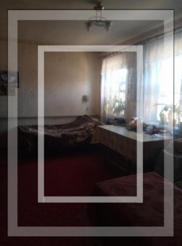 дом, 4 комн, Харьков, ПАВЛОВКА (579291 1)