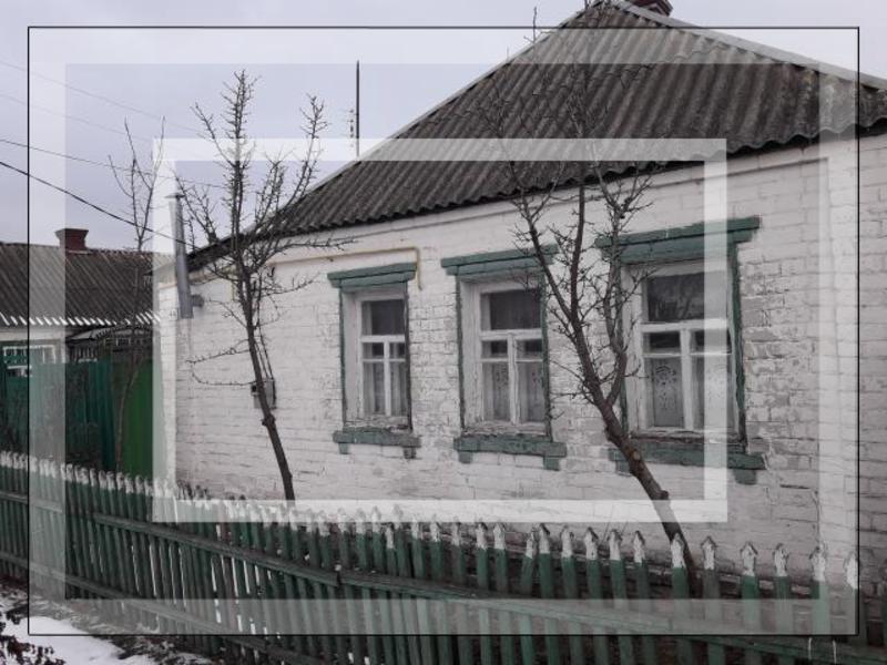 Дом, Золочев, Харьковская область (579443 1)