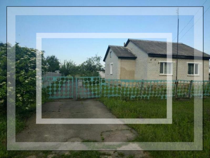 Купить Дом, Вильча, Харьковская область