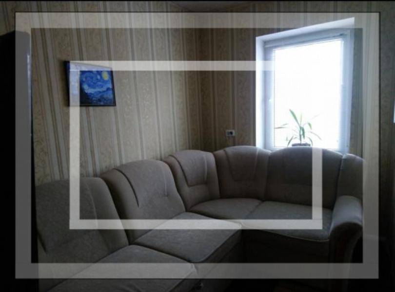 Дом, Харьков, Ледное (580174 1)