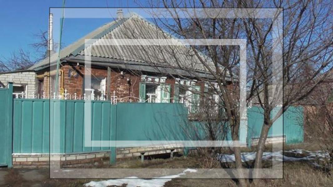 Дом, Пересечная, Харьковская область (580562 1)
