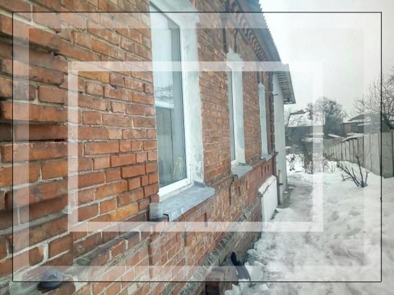 Дом, Харьков, Бавария (580697 1)