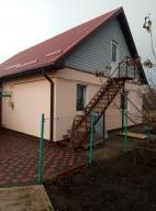 Дом, Золочев, Харьковская область (581710 1)