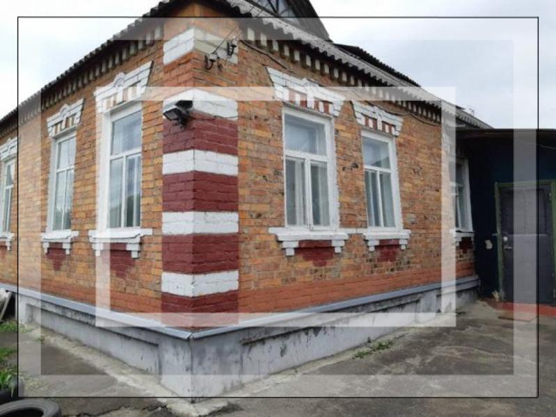 Дом, Слатино, Харьковская область (581837 1)