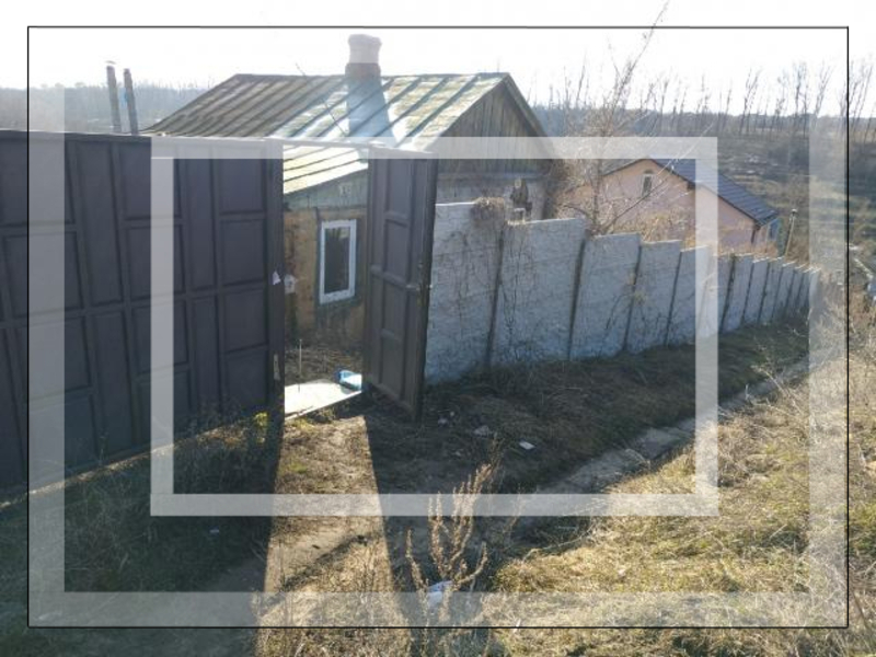 Дом, Харьков, Бавария (582045 1)
