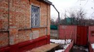 Купить дом Харьков (582080 1)