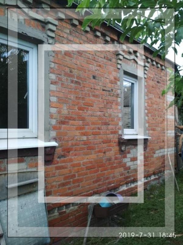 Купить Дом, Пересечная, Харьковская область