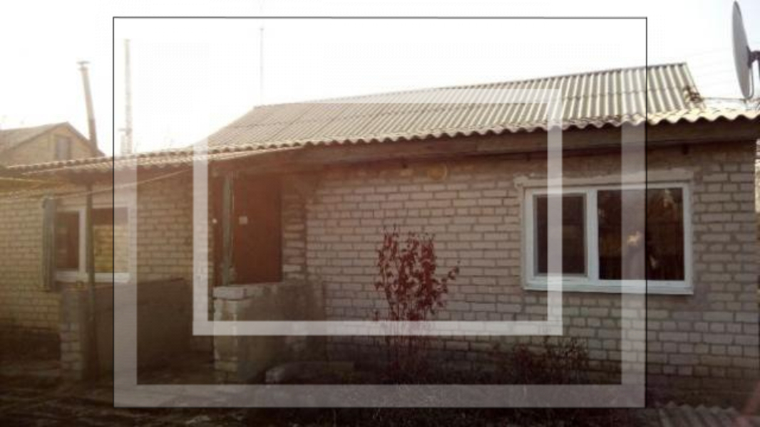 Дом, Слатино, Харьковская область (582389 1)