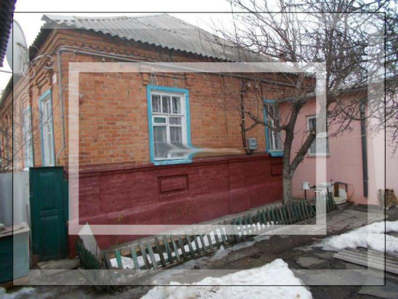 Дом, Харьков, ОДЕССКАЯ (582994 1)