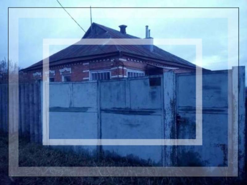 Дом, Безруки, Харьковская область (583025 6)