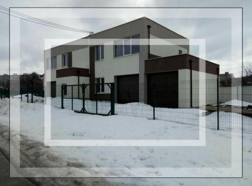 Купить Таунхаус, Харьков, Герцена поселок
