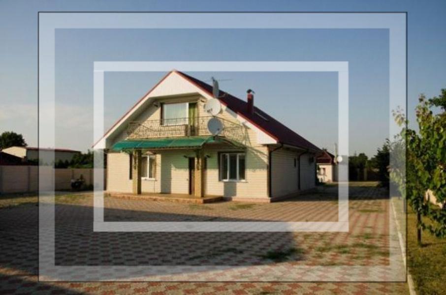 Дом, 5-комн., Боровая, Боровской район