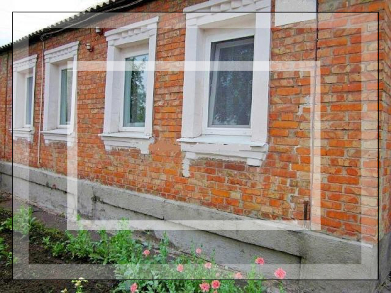 Дом, Харьков, НЕМЫШЛЯ (586409 1)