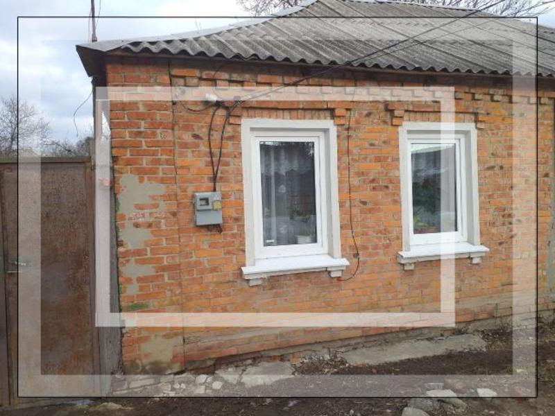 Дом, Харьков, СОРТИРОВКА (587109 1)