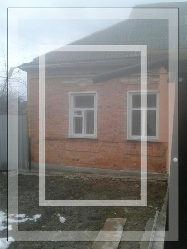 Дом, Дергачи, Харьковская область (587907 1)