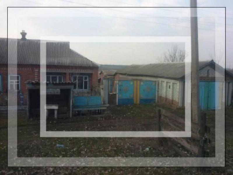 Купить Дом, Волохов Яр, Харьковская область