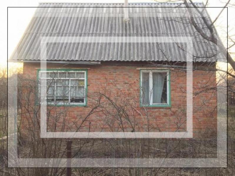 Купить Дача, Безруки, Харьковская область