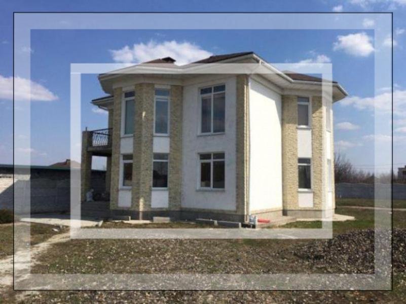 Дом, 5-комн., Циркуны, Харьковский район