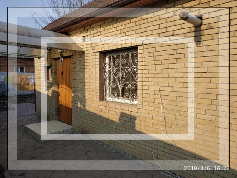 Дом, Харьков, Южный Вокзал (589230 1)