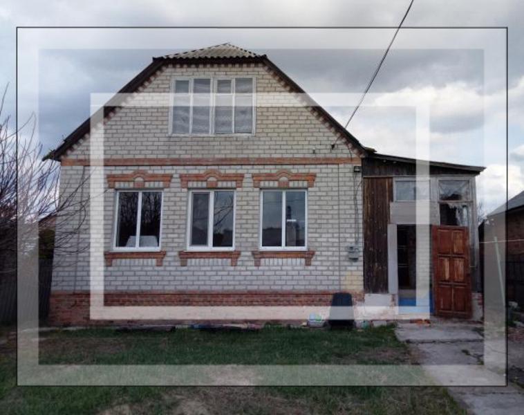 Дом, Слатино, Харьковская область (589261 1)