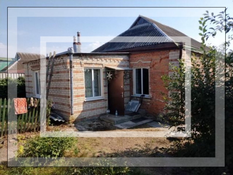 Дом, Безруки, Харьковская область (589527 1)