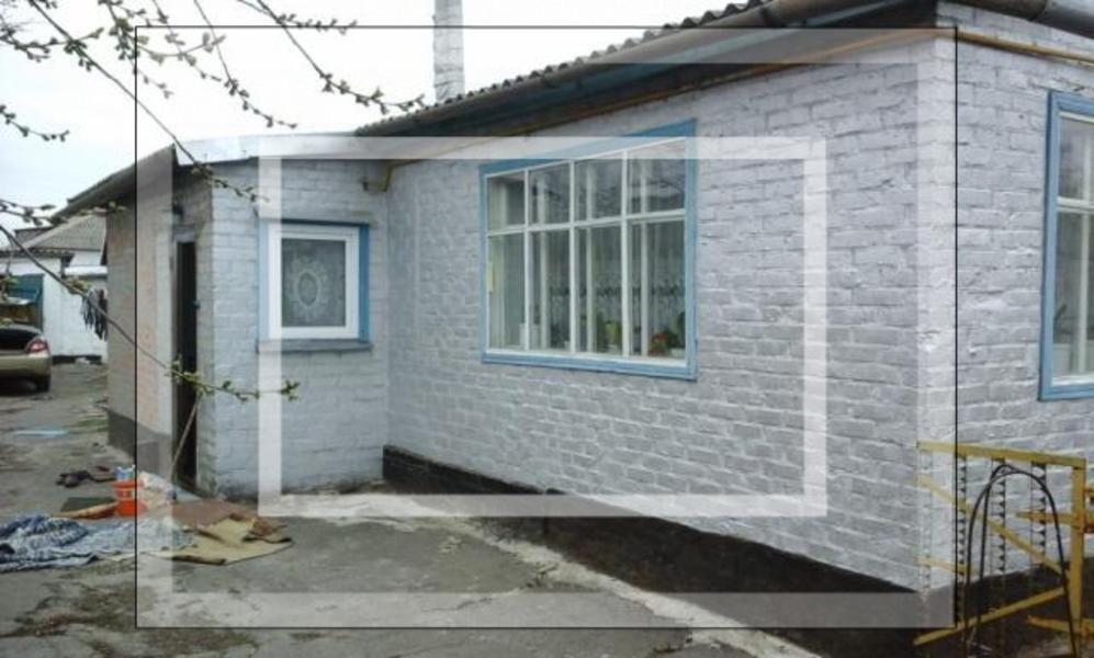 Купить Дом, Первомайский, Харьковская область