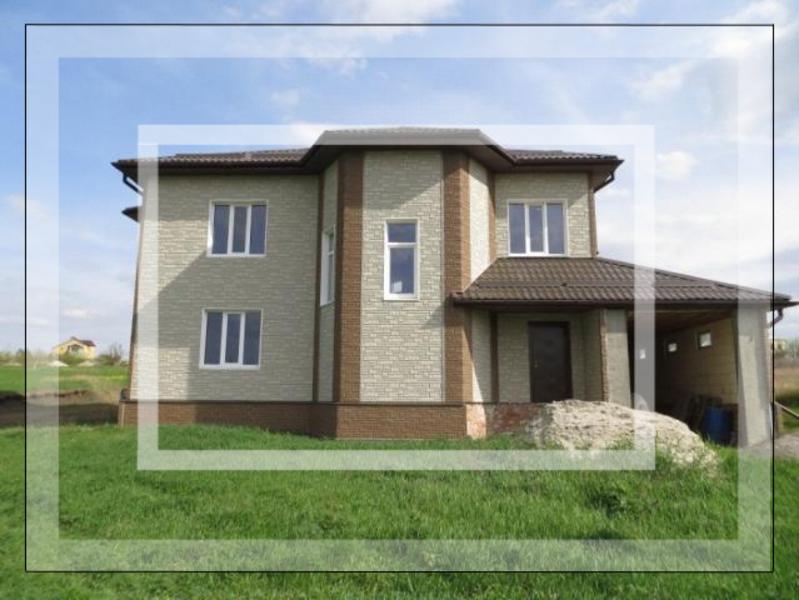 Купить Дом, Харьковская область