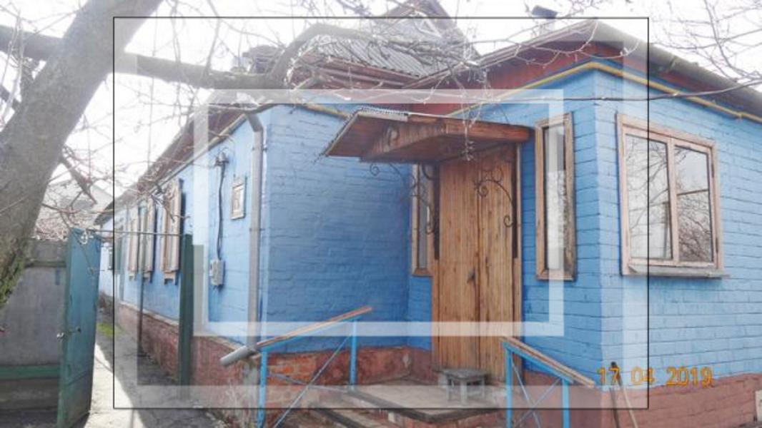 Дом, Циркуны, Харьковская область (591525 1)