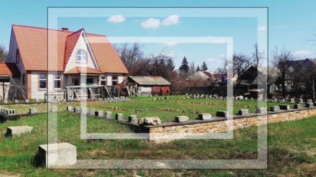 Дом, Харьков, Бавария (592256 1)