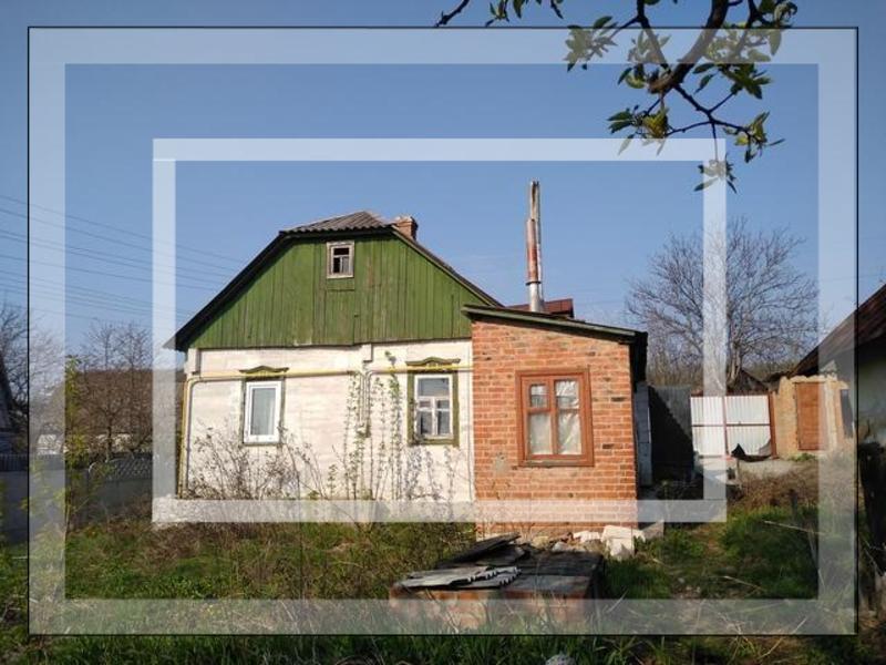 Дом, Люботин, Харьковская область (592436 1)