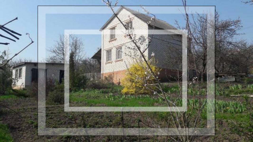 Дом, Харьков, Бавария (592932 1)