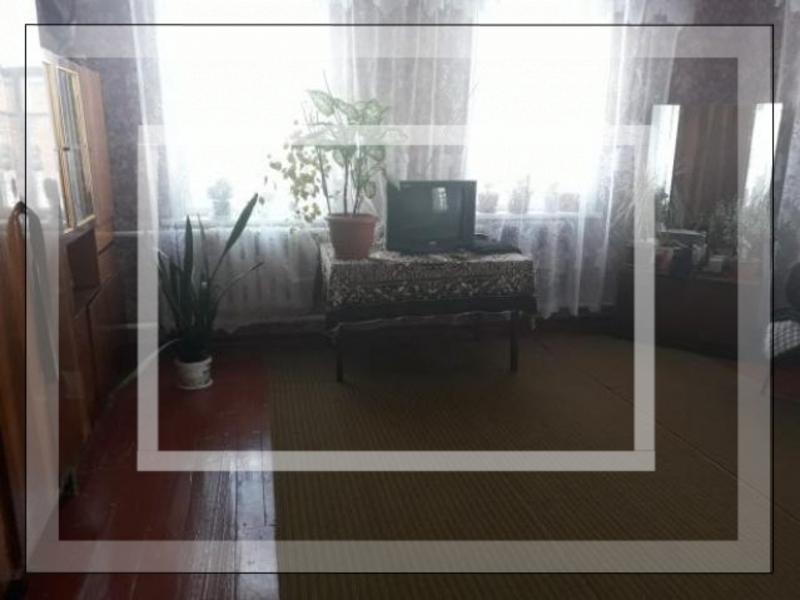 Дом, Дергачи, Харьковская область (594600 1)