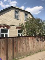 Купить дом Харьков (594670 1)
