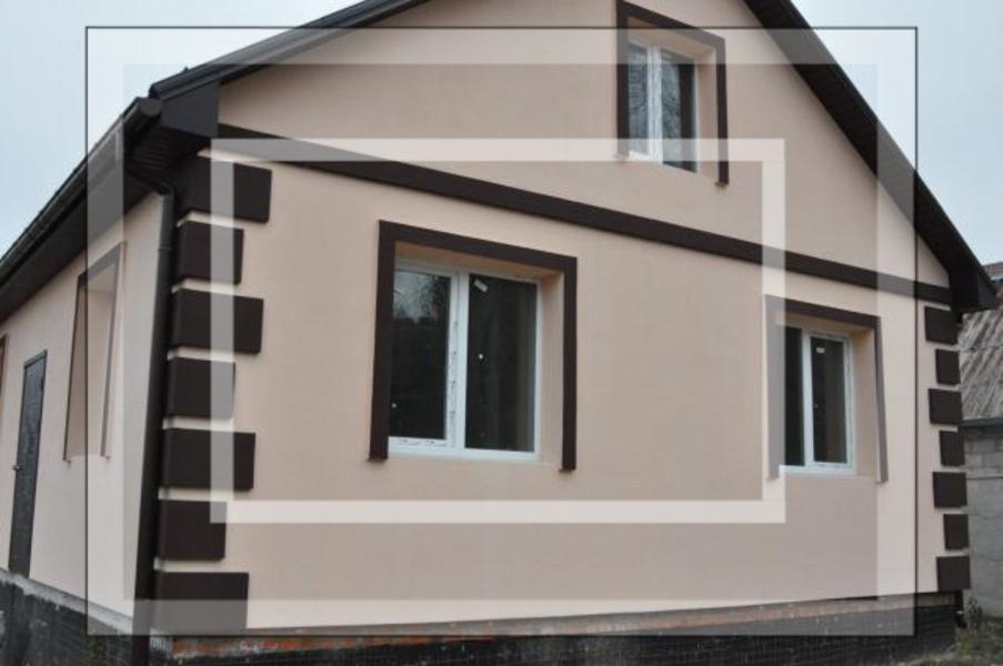 Дом, Бражники, Харьковская область (594926 1)