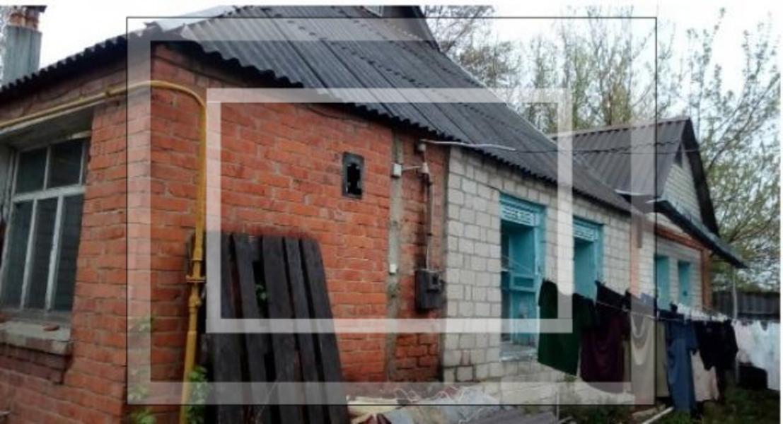 Дом, Циркуны, Харьковская область (595139 1)