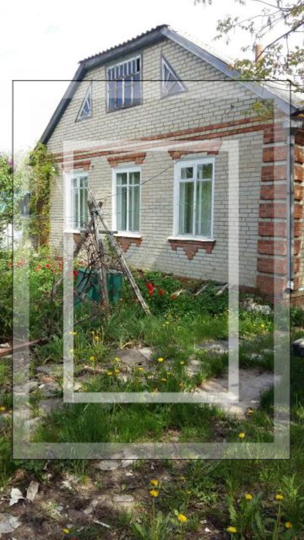 Дом, Люботин, Харьковская область (595298 1)