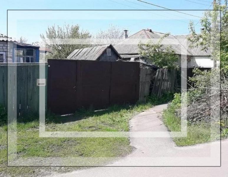 Купить Дом, Песочин, Харьковская область