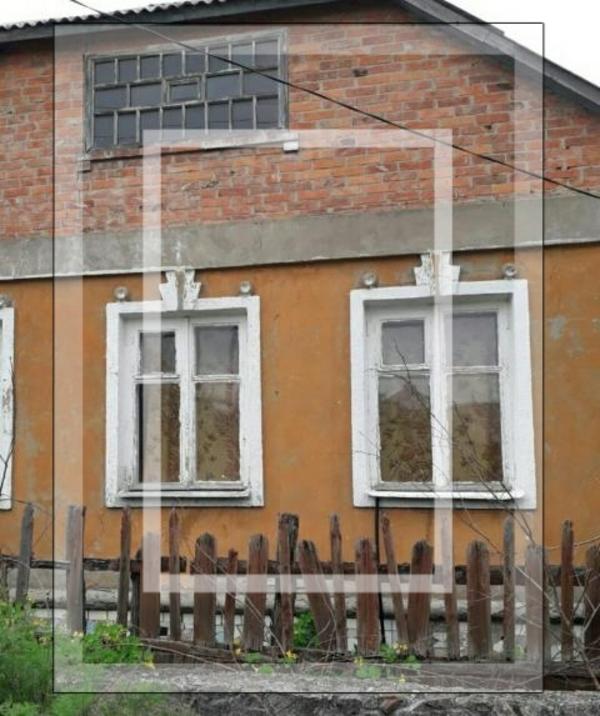 Дом, Слатино, Харьковская область (596132 1)