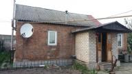 Купить дом Харьков (596269 2)