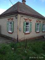 Купить дом Харьков (596365 1)