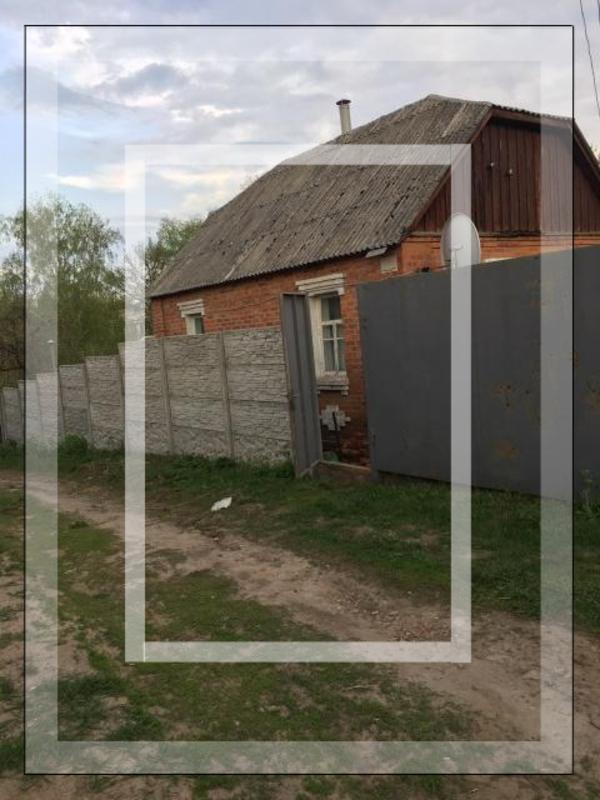 Дом, Пивденное (Харьк.), Харьковская область (596377 1)