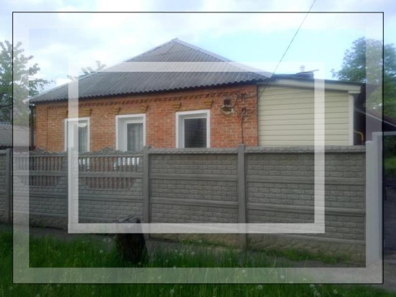 Дом, Харьков, ХТЗ (596462 1)