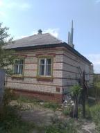 Купить дом Харьков (597671 1)