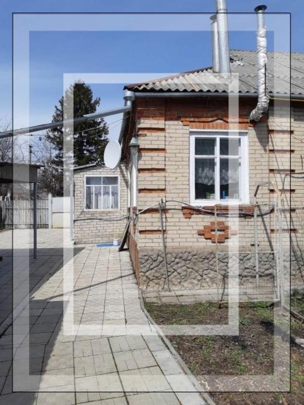Дом, 5-комн., Артемовка, Харьковский район