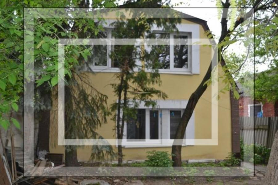 Дом, Харьков, Бавария (597866 1)