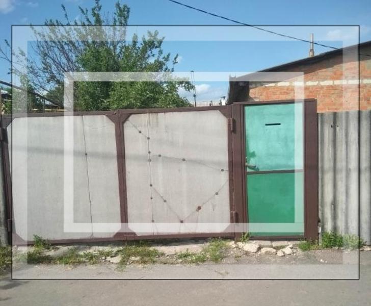 Дом, Безруки, Харьковская область (598017 1)