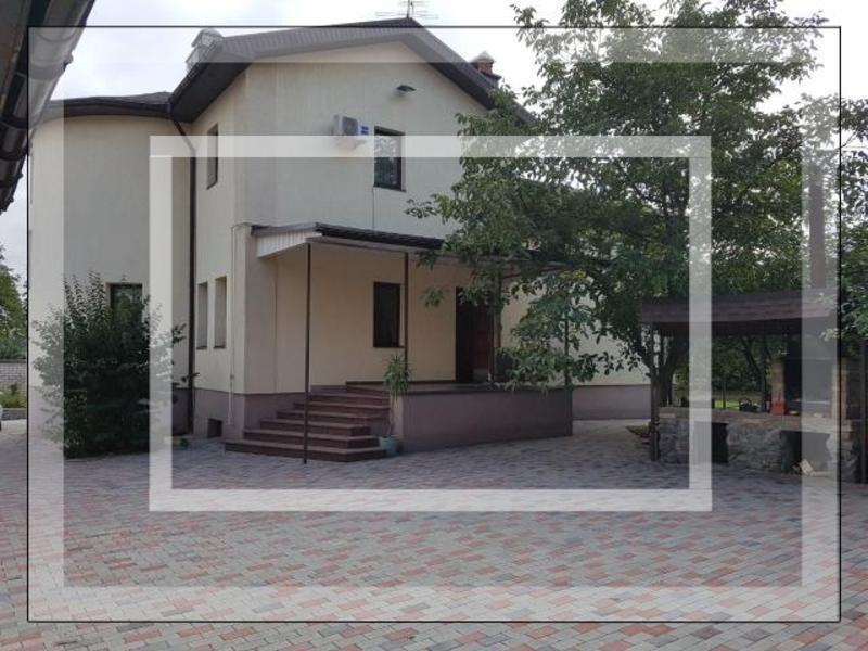 Элитный дом, 9-комн., Харьков, Киевская метро
