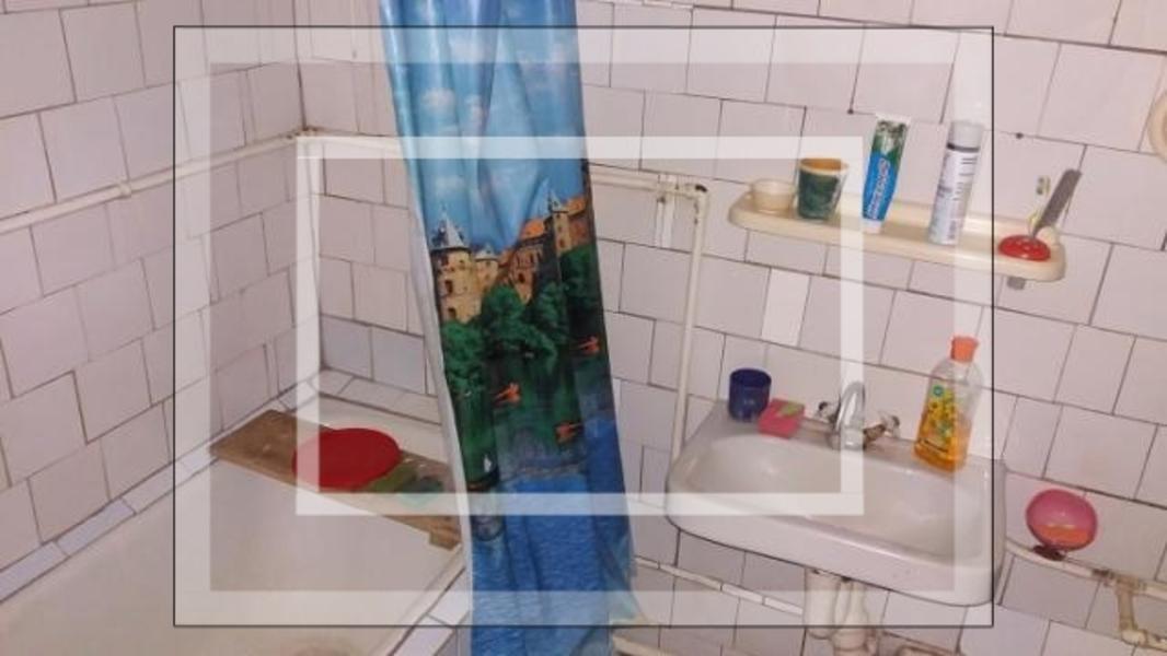 Дом, Циркуны, Харьковская область (598370 1)