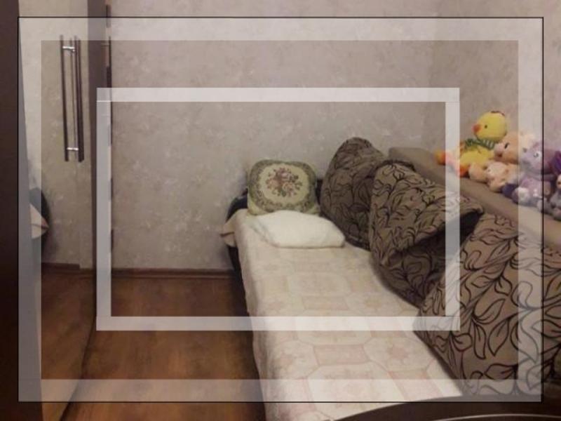 Купить Дом, Харьков, ОСНОВА