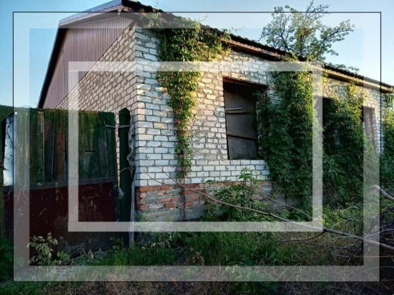 Дом, Харьков, Бавария (598436 1)